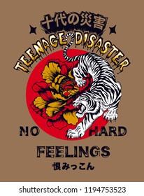 0fb7a4da tiger t shirt design japanese translations : teenage disaster , no hard  feelings
