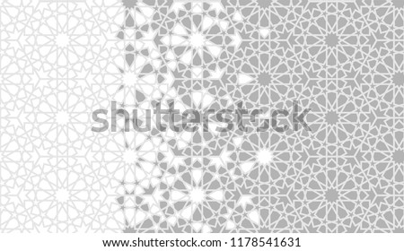Tile seamless vector pattern