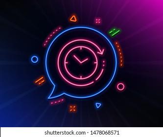 Time change line icon. Neon laser lights. Clock sign. Watch symbol. Glow laser speech bubble. Neon lights chat bubble. Banner badge with time change icon. Vector