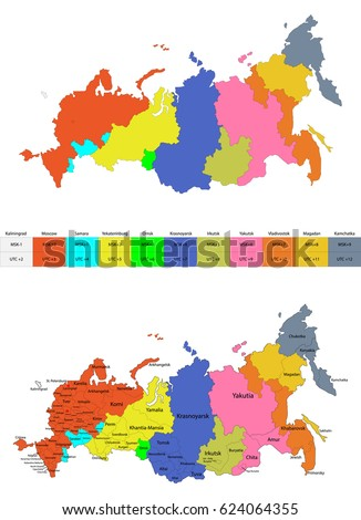 Time Zones In Russia Map.Time Zones Russia Stock Vector Royalty Free 624064355 Shutterstock