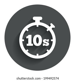Timer 10 seconds sign icon. Stopwatch symbol. Circle flat button with shadow. Modern UI website navigation. Vector