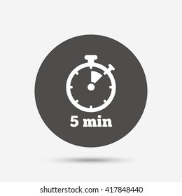 timer sign icon 5 minutes stopwatch symbol gray circle button with icon vector