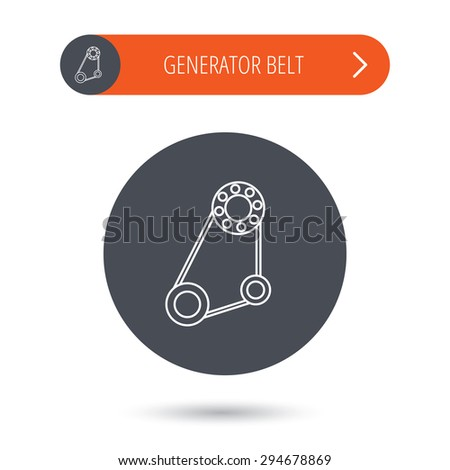 Timing Belt Icon Generator Strap Sign Stock Vector (Royalty