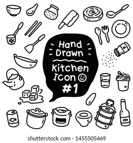 Tiny lovely cute doodle kitchen cuisine utensils vector icon set with black & white color that can be used as emoji or symbol for kids or little seamless pattern on pastel background for wrapping gift