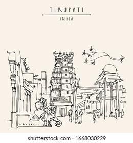 Tirupati, Andhra Pradesh, India. Hindu Sri Govindarajaswami Temple. Gopuram, mandapam and a sadhu sitting. Travel sketch. Vintage hand drawn EPS10 vector postcard
