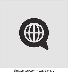 Title: Filled translation super icon. Translation vector illustration for graphic design. Translation symbol.