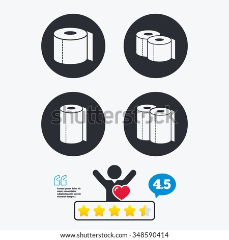 Toilet Paper Icons Kitchen Roll Towel Stock Vector Royalty Free