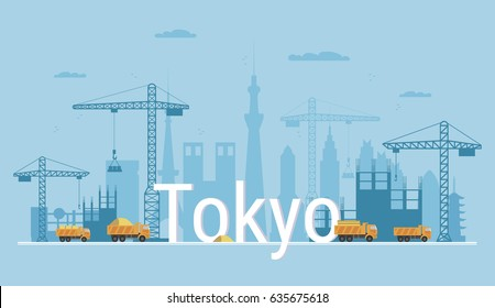 Tokyo city under construction. Banner in flat style. Modern building process and delivery of building materials. Big building area. Abstract vector illustration with construction cranes and trucks.