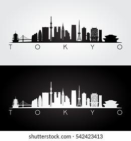 Tokyo, Japan skyline and landmarks silhouette, black and white design, vector illustration.