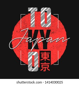 Tokyo, Japan slogan t-shirt trendy design. Apparel typography, tee shirt print with inscription in Japanese with the translation: Tokyo. Vector illustration.