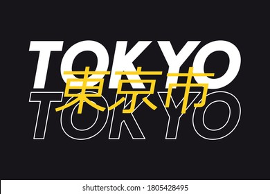 Tokyo, Japan typography graphics for t-shirt. Modern tee shirt print, apparel design with inscription in Japanese - Tokyo city. Vector.