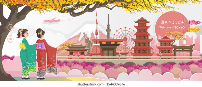 Tokyo landmark. Japan landscape. Panorama of the building. Autumn scenery happy fall. Posters and postcards japanese for tourism. Translate: Welcome to tokyo. Paper cut sticker style. Vector