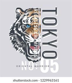 Tokyo slogan with tiger head graphic illustration