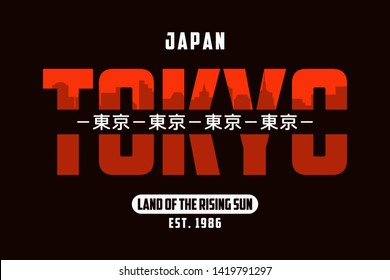 Tokyo slogan for t-shirt with silhouette of city landscape. Japan tee shirt print with inscription in Japanese with the translation: Tokyo. Vector illustration.