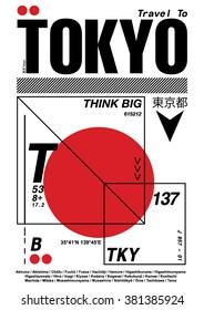 TOKYO / Stock Vector Illustration: T-Shirt Design / Print Design