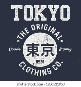 Tokyo (written in kanji) The Original - Aged Tee Design For Printing