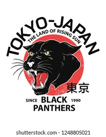 Tokyo-Japan type. Vector black panther head illustration. For t-shirt prints and other uses.