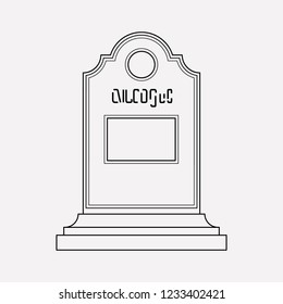 Tombstone cross icon line element. Vector illustration of tombstone cross icon line isolated on clean background for your web mobile app logo design.