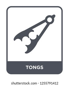 tongs icon vector on white background, tongs trendy filled icons from Kitchen collection, tongs simple element illustration