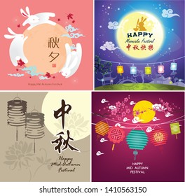 """(Top Left) Moon Rabbits of Mid Autumn Festival & Chinese word means Harvest Festival; (Top Right) Mid Autumn Festival with Chinese word """"Happy Mid Autumn Festival""""; (Lower Left) Chinese """"Mid Autumn"""""""