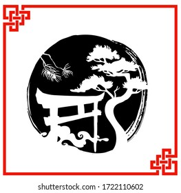 Torii and pine trees in black circle with ink. Traditional abstract asian landscape.