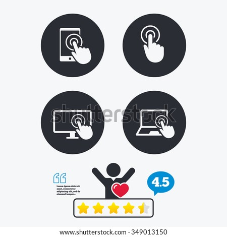 Touch Screen Smartphone Icons Hand Pointer Stock Vector
