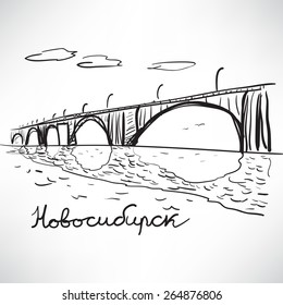 Tourist attractions of the city of Novosibirsk Russia. Communal bridge