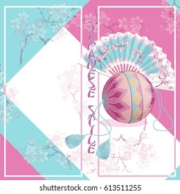 Tourist, greeting or souvenir card in the Japanese style with a national toy ball Temari and an open fan, and cherry blossoms. Gentle pink background. A frame for text. Vector illustration.