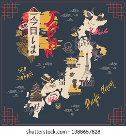 """Tourist illustrated map of the Japan. Travel and attractions of the Japan. """"Hello"""" in Japanese word placed on the paper. - Vector"""