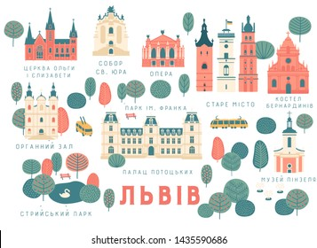 Tourist vector map of Lviv city, Ukraine, landmarks. ukrainian language:   st. george's cathedral, opera, hight castle, old town, bernardine church, organ hall, pototsky palace, pinzel museum, parks