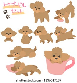 "toy poodle illustset The character written in Japanese is ""toy poodle set"""