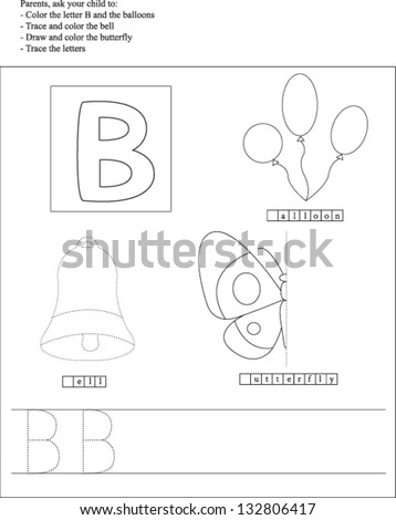 Trace Color Letter B Worksheet Preschoolers Stock Vector Royalty