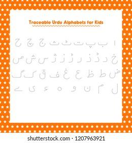 Traceable Urdu Alphabets for Kids