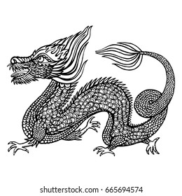 Tradition Asian Dragon Illustration. Asia's Four Little Dragons. Taiwan