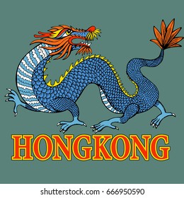 Tradition Asian Dragon Illustration. Asia's Four Little Dragons. Hong Kong
