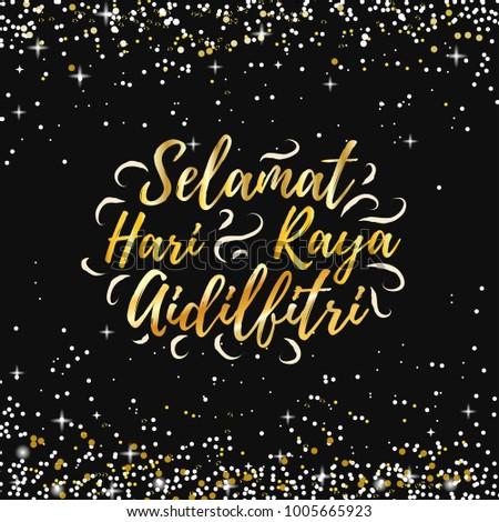 Tradition malaysian greeting muslim holidays selamat stock vector tradition malaysian greeting for muslim holidays selamat hari raya aidilfitri happy eid ul m4hsunfo
