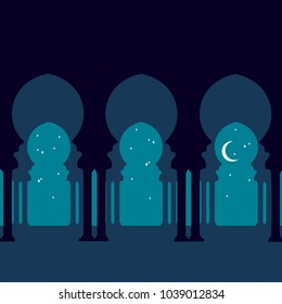 Traditional arabic arches silhouette. Ramadan kareem shapes. Vector symbol.