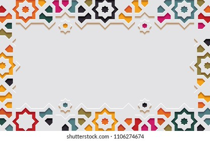 Traditional arabic geometric arabesque pattern.Islamic multicolor ornamental detail of mosaic.Abstract background vector illustration.