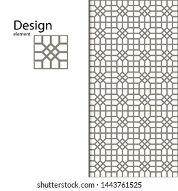 Traditional Arabic seamless ornament. Geometric pattern seamless for your design.  Geometric pattern for laser cutting, for embossed on the skin. Interior decoration, graphic design.Sandblasting glass