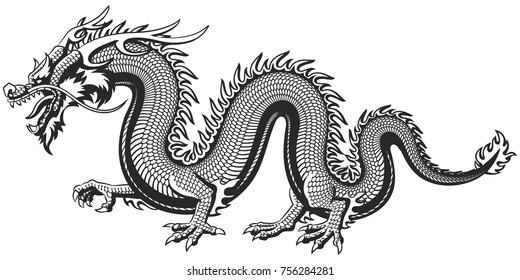 Dragon Stock Photos and Images. 94,449 Dragon pictures and ...