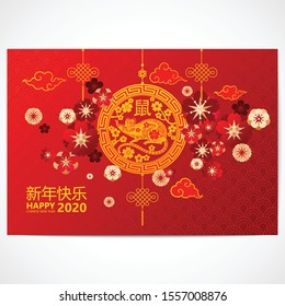 Traditional Asian paper card with sign of the Year Rat and beautiful ornaments and flowers. Vintage Vector illustration. Chinese Zodiac. Happy Chinese New Year! Lunar calendar.