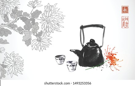 Traditional Asian tea ceremony. Teapot, cups and chrysanthemum flowers. Traditional Japanese ink wash painting sumi-e. Hieroglyphs - peace, tranquility, clarity, tea.