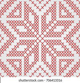 Traditional Belarusian ornament. Vector. Pattern. Editorial vector.