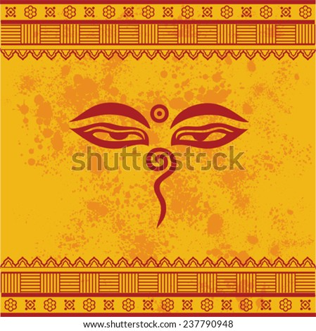 Traditional Buddha Eyes Symbol On Yellow Stock Vector Royalty Free