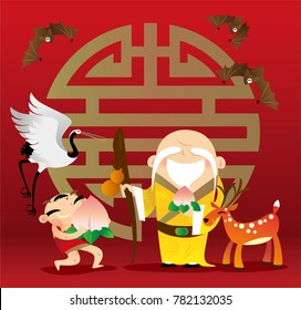 Traditional cartoon Chinese God of Longevity, Lucky Boy and the symbolic animals