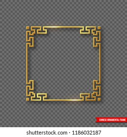 Traditional Chinese decorative golden frame with shadow. Ornamental element for holiday design. Isolated on transparent background. Vector illustration.