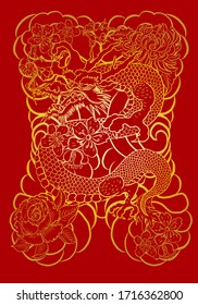 Red Black Dragon Images Stock Photos Vectors Shutterstock