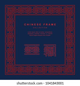 Traditional Chinese Frame Tracery Design Decoration Elements