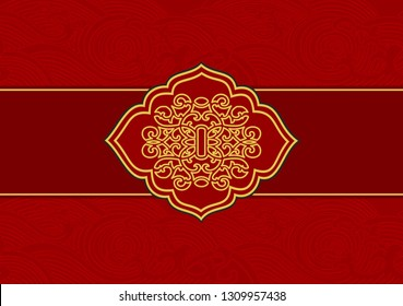 Traditional Chinese Greeting Card Template, The Fretwork Texture And The Cloud Texture