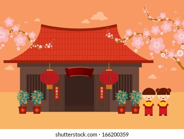 traditional chinese house chinese lunar new year vector/illustration chinese character that reads prosperity and wishing you prosperity